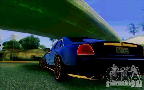 Rolls-Royce Ghost Mansory для GTA San Andreas вид справа