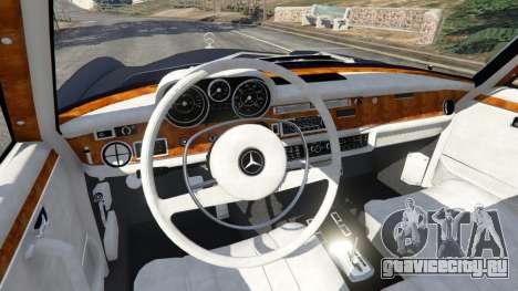 Mercedes-Benz 300SEL 6.3 v1.2.3 для GTA 5 вид справа
