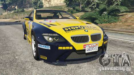 BMW M6 (E63) WideBody v0.1 [StopTech] для GTA 5