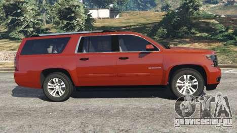 Chevrolet Suburban 2015 для GTA 5 вид слева