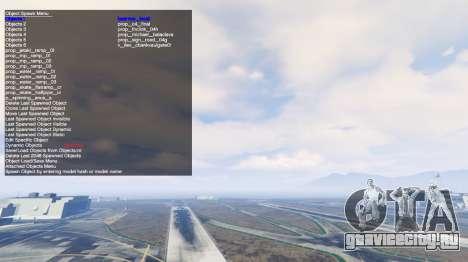 Simple Trainer v2.4 для GTA 5 седьмой скриншот