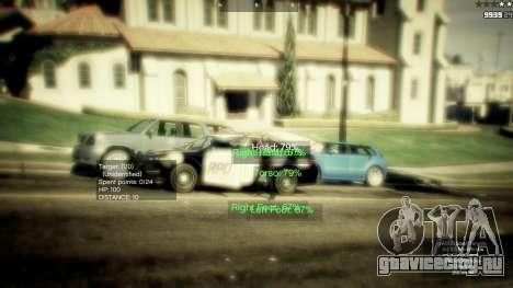Fallout: San Andreas [.NET] ALPHA 2 для GTA 5 третий скриншот