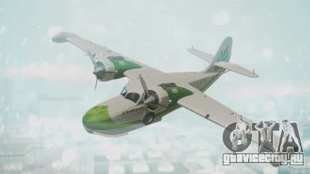 Grumman G-21 Goose DQAYL для GTA San Andreas