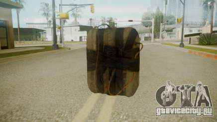 Atmosphere Satchel v4.3 для GTA San Andreas