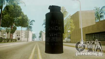 Atmosphere Tear Gas v4.3 для GTA San Andreas
