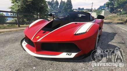 Ferrari FXX-K 2015 v1.1 для GTA 5