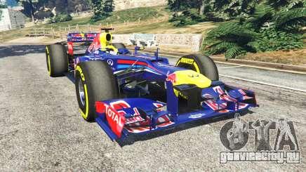 Red Bull RB8 [Себастьян Феттель] для GTA 5