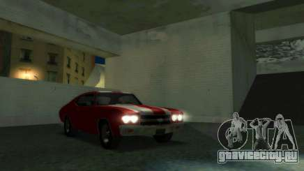 Chevrolet Chevelle SS [Winter] для GTA San Andreas
