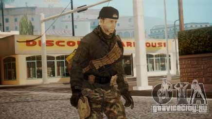 Custom Survivor 4 для GTA San Andreas
