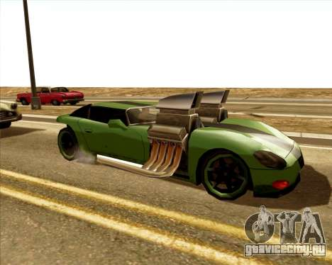 Banshee Twin Mill III Hot Wheels для GTA San Andreas вид слева