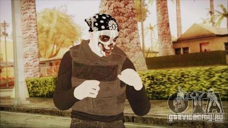 GTA Online Skin Random 2 для GTA San Andreas