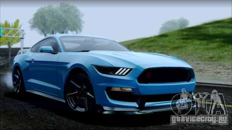 Ford Mustang Shelby GT350R 2016 No Stripe для GTA San Andreas двигатель
