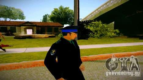 Сотрудник Юстиции МВД v3 для GTA San Andreas третий скриншот