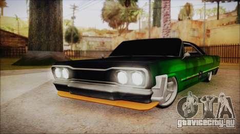 Savanna Ganstar Lowrider для GTA San Andreas