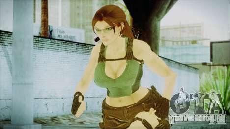 Lara v1 для GTA San Andreas