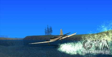 Water Effect для GTA San Andreas