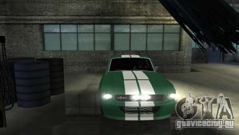 Ford Mustang Shelby GT500 1967 для GTA San Andreas вид сверху
