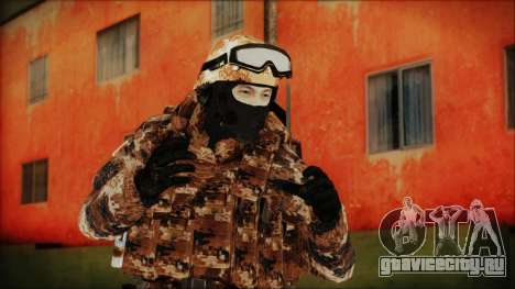 Chinese Army Desert Camo 4 для GTA San Andreas