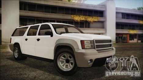 GTA 5 Declasse Granger Civilian IVF для GTA San Andreas