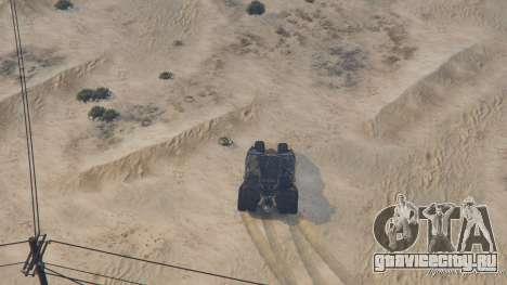 The Tumbler для GTA 5 руль и приборная панель