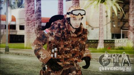 Chinese Army Desert Camo 3 для GTA San Andreas