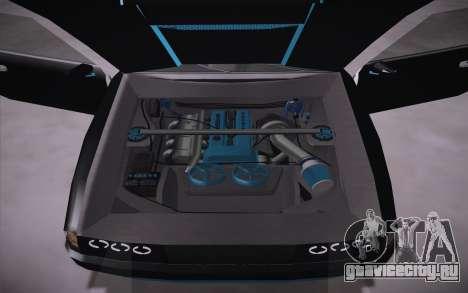 Elegy DRIFT KING GT-1 (Stok wheels) для GTA San Andreas вид сзади