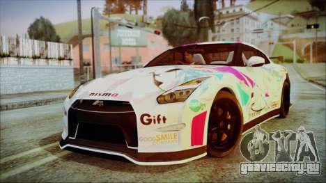 Nissan GT-R Nismo 2015 Itasha Paintjobs для GTA San Andreas