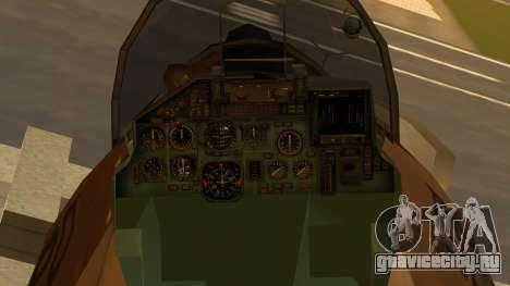 SU-27 Flanker A Philippine Air Force для GTA San Andreas вид справа