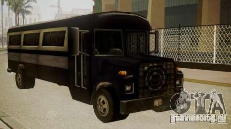 Bus III для GTA San Andreas вид сзади слева