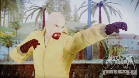 Walter White Breaking Bad Chemsuit для GTA San Andreas