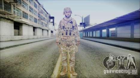 CODE5 India для GTA San Andreas второй скриншот