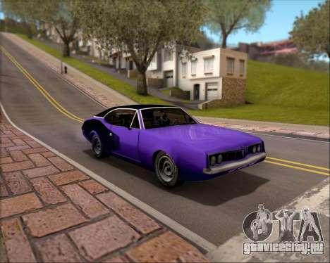 Clover Barracuda для GTA San Andreas вид сверху