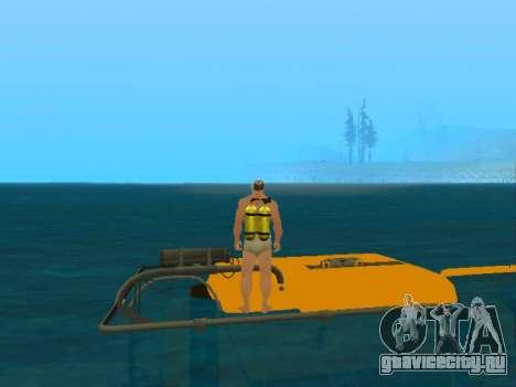 Подводный Аппарат из GTA V для GTA San Andreas вид сбоку