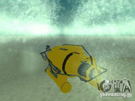 Подводный Аппарат из GTA V для GTA San Andreas вид сзади