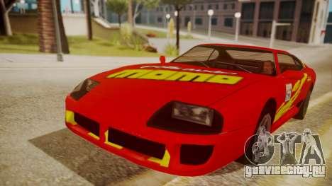 Jester FnF Skins 1 для GTA San Andreas вид сбоку