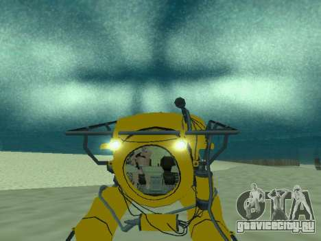Подводный Аппарат из GTA V для GTA San Andreas вид справа