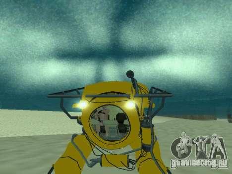 Подводный Аппарат из GTA V для GTA San Andreas вид снизу