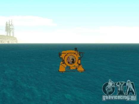 Подводный Аппарат из GTA V для GTA San Andreas вид сверху