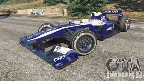 Williams FW32 для GTA 5 вид справа