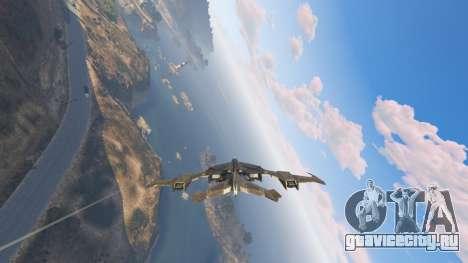 Batwing для GTA 5 восьмой скриншот