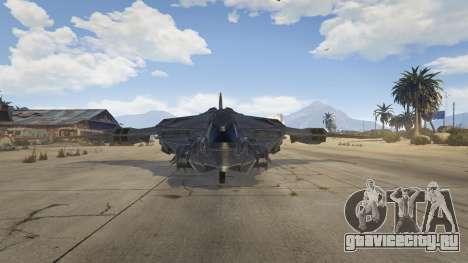 Batwing для GTA 5