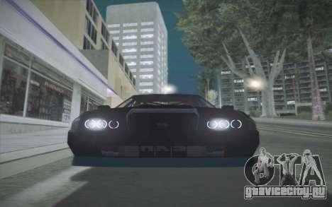 Elegy DRIFT KING GT-1 (Stok wheels) для GTA San Andreas вид сзади слева