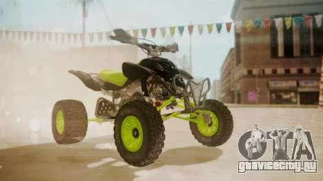 Honda TRX450 Quad для GTA San Andreas