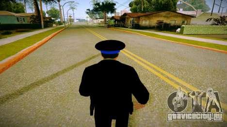 Сотрудник Юстиции МВД v3 для GTA San Andreas четвёртый скриншот