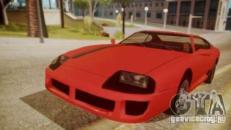 Jester FnF Skins 1 для GTA San Andreas вид сзади слева
