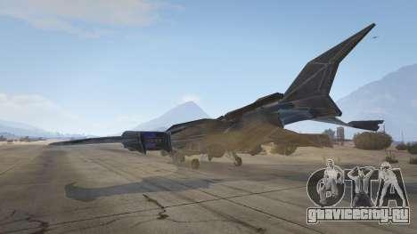 Batwing для GTA 5 четвертый скриншот