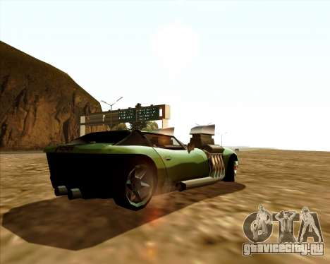 Banshee Twin Mill III Hot Wheels для GTA San Andreas вид сзади слева