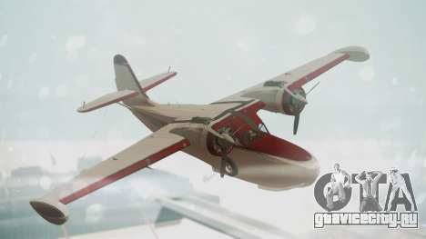 Grumman G-21 Goose VHIRM для GTA San Andreas