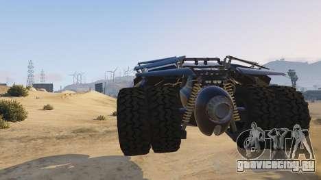The Tumbler для GTA 5 вид справа