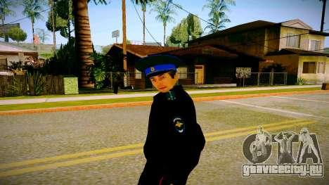 Сотрудник Юстиции МВД v3 для GTA San Andreas второй скриншот